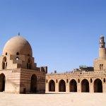 Photo of Islamic Cairo