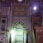 Photo of Al Rifai Mosque