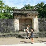 Photo of Sonohyan Utaki Stone Gate
