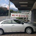 Photo of Oniyama Hotel