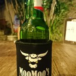 Photo of Moo Moos Steakhouse Bar and Grill