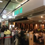 Photo of Tim Ho Wan (Central)