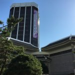 Photo of Seoul Olympic Parktel