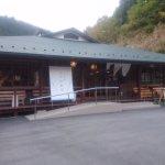 Photo de Tennokawa Onsen Center