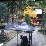 Photo of Kozenji Temple