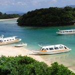 Photo of Kabira Bay