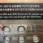 Photo de Via Inn Akihabara