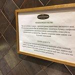 Doktor Vatson Restaurant Image