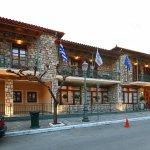 Photo of Parnassia Club Hotel