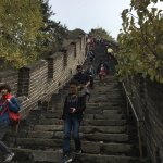 Photo of Home of the Great Wall