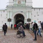 Entrance to Sergiev posad