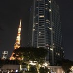 The Prince Park Tower Tokyo Photo