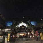 Foto de Fukagawa Fudodo