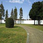 Photo of Tatsuminomori Kaihin Park