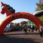 Photo of Negishi Shinrin Park