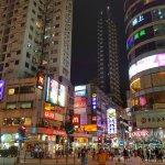 Foto de Eaton, Hong Kong