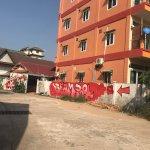 Photo de Dream Home Hostel 2