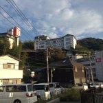 Photo de New Hakkeien