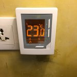 Thermostat doesn't go below 23