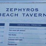 Photo de Zephyros Restaurant