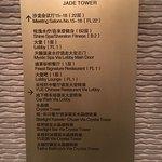 Photo de Sheraton Huzhou Hot Spring Resort