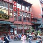 ภาพถ่ายของ Huangxing Road Walking Street
