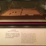 Hong Kong Museum of History Foto