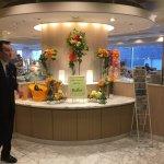 Zdjęcie Keio Plaza Hotel Hachioji