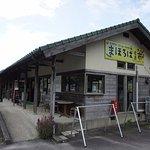 Michi-no-Eki Green Road Daiwa