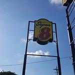 Foto de Super 8 New Orleans