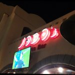 Photo of Jobo's Sports Bar & Restaurant