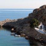 Foto de Agios Pavlos Beach (Saint Paul)