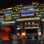 Photo of Beijing Hotel NUO