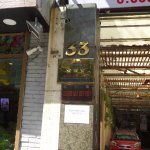 Photo de Sen Viet Hotel