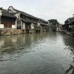 Photo of Wuzhen Water Town