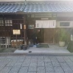 Miyoshiya Photo