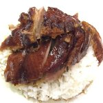 Duck and Rice