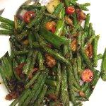 Stir-Fried Beans