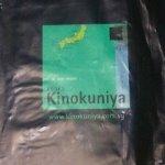 Photo of Kinokuniya Bookstore