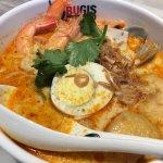 Foto van Bugis Corner