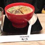 Photo of Ramen Tatsunoya