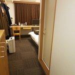 Φωτογραφία: Dormy Inn Niigata