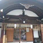 Photo of Yasui-Konpiragu