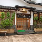 Photo of Daikokuya Tempura