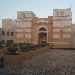 The Palace Port Ghalib Image
