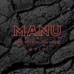 Photo of MANU