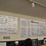 麺処 綿谷の写真