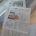 熊岡菓子店の写真