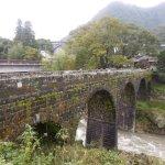 Foto de Torii Bridge