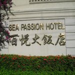 Photo of Sea Passion hotel